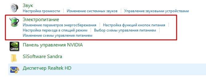 Устранение неполадок внешнего диска, который не отображается в Windows
