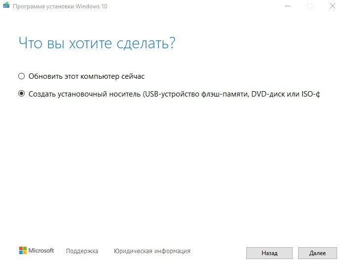 Как создать и использовать диск восстановления Windows 10