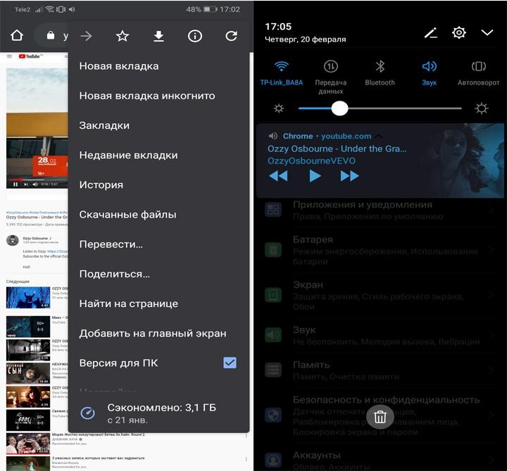 Как запустить YouTube видео в фоновом режиме на телефоне бесплатно