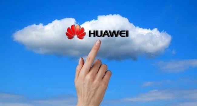 Что такое Huawei Cloud и как сделать резервную копию