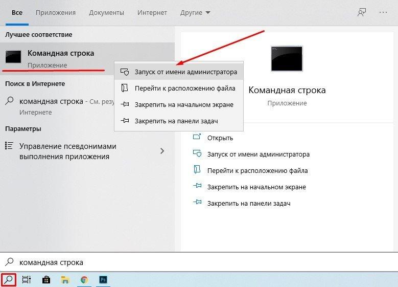 Как полностью сбросить настройки сети на компьютере с Windows 10