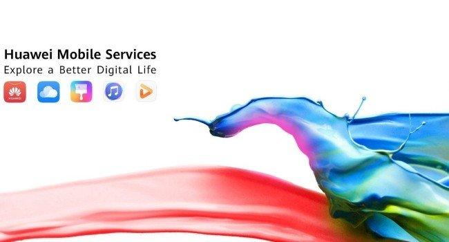 HMS (Huawei Mobile Services): что это такое, как установить и для чего они нужны
