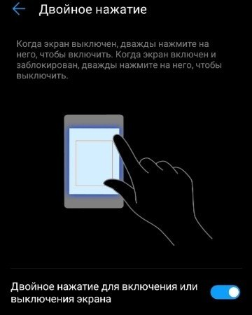 Самые распространенные проблемы смартфонов Huawei / Honor и их решение