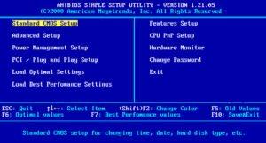 Как получить доступ к BIOS / UEFI на вашем ПК или ноутбуке