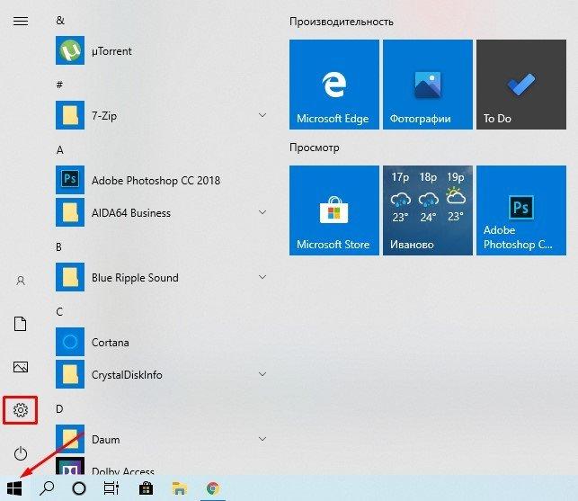 Как отображать параметры CPU, GPU, RAM и FPS на Windows 10 без дополнительных программ
