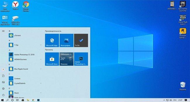 Не открывается меню «Пуск» в Windows 10, как исправить