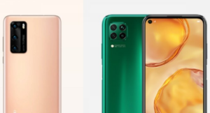 Read more about the article Какие различия между Huawei P40 и Huawei P40 Lite?