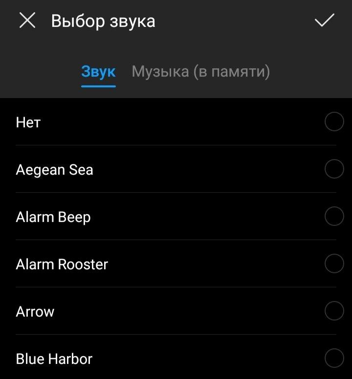 Как изменить звук сообщения или мелодию звонка в WhatsApp