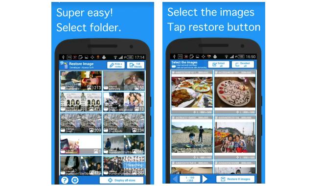 6 лучших приложений для восстановления удаленных фотографий на Android
