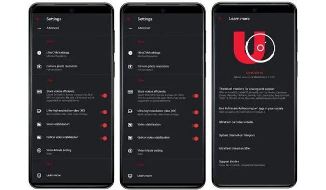 Как установить GCam (UltraCam 5.1) на Android смартфон