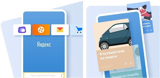10 лучших легких браузеров для вашего Android устройства