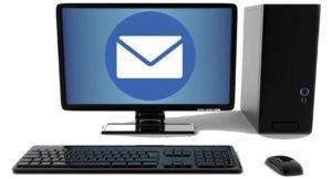 Read more about the article Лучшие сервисы для создания временной электронной почты