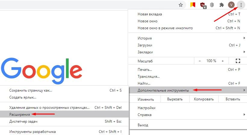 Как найти и отключить ресурсоемкие расширения в Chrome