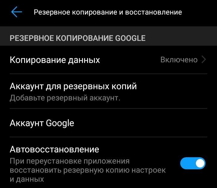10 скрытых хитростей на Android, которые вы должны знать