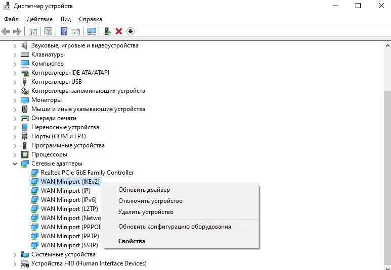 Как исправить ошибку BSOD на компьютере с Windows 10