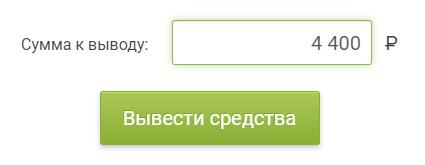 Автоматический заработок на группах ВКонтакте и в Одноклассниках