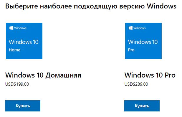 3 лучших метода удаления водяного знака активации Windows 10