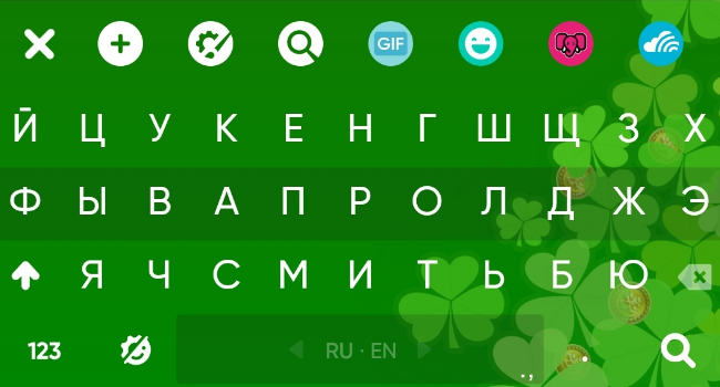 Лучшие бесплатные клавиатуры для Android устройств