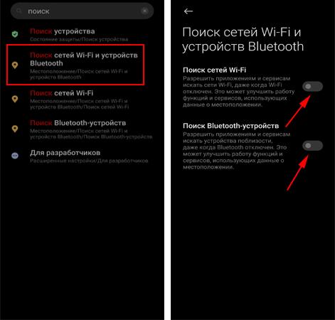 Эта настройка продлит срок службы батареи на телефонах Android