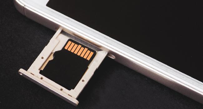 Нужен ли вам мобильный телефон с большим объемом памяти?