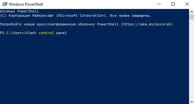 Как открыть панель управления в Windows 10 (7 способов)