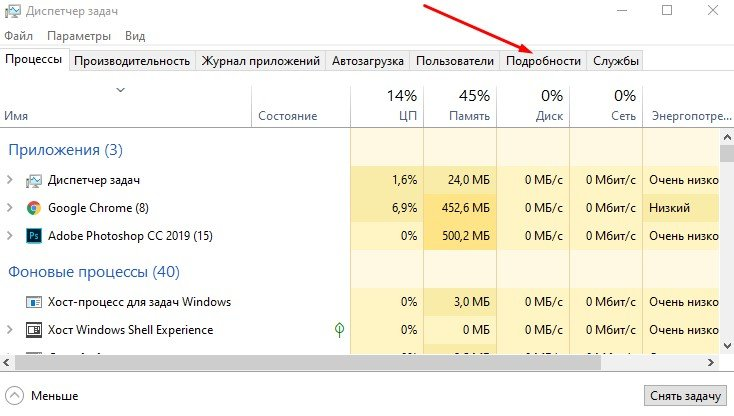 Как выделить больше оперативной памяти для определенных программ в Windows 10