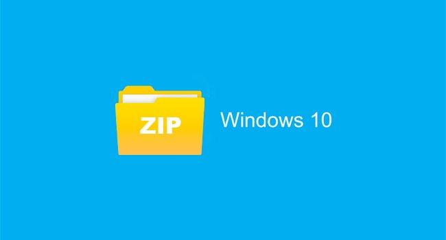 Как распаковать Zip-файл в Windows 10 без установки дополнительных программ