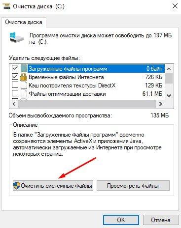 Как очистить реестр в Windows 10 (5 лучших способов)
