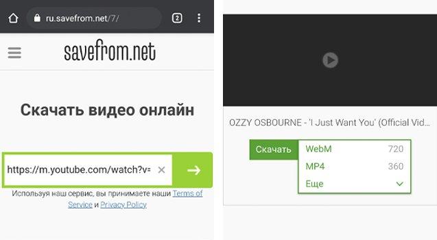 Как бесплатно скачать видео с YouTube на Android-устройство