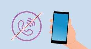 Read more about the article Как автоматически блокировать спам-звонки на Android