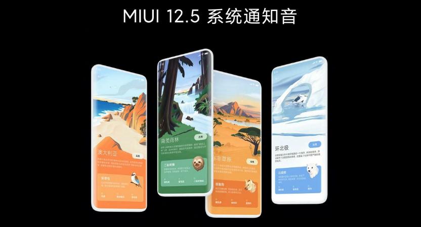 Xiaomi добавляет больше мобильных телефонов в обновление MIUI 12.5