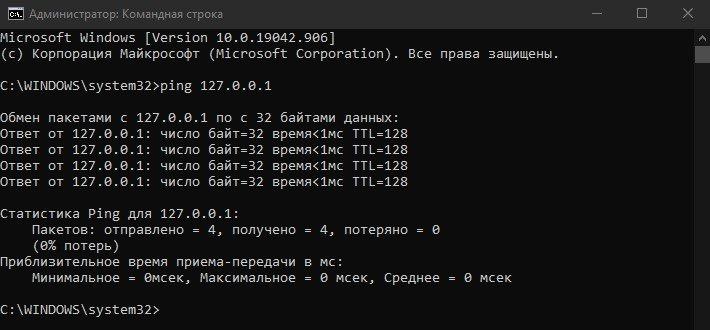 Как исправить проблемы с сетевым подключением в Windows 10