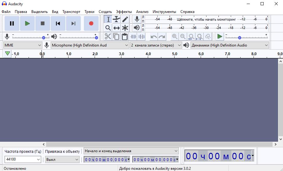 Как извлечь аудио из видео в Windows 10 (3 способа)
