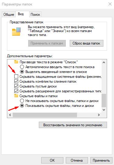 Как откатить обновления Windows 10, даже если прошло десять дней