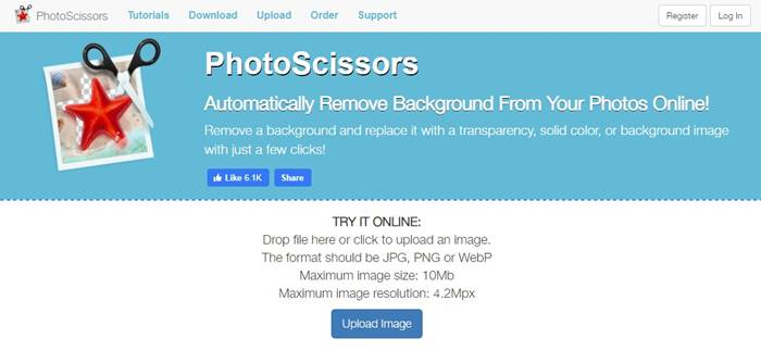 5 лучших бесплатных сайтов для удаления фона с изображений