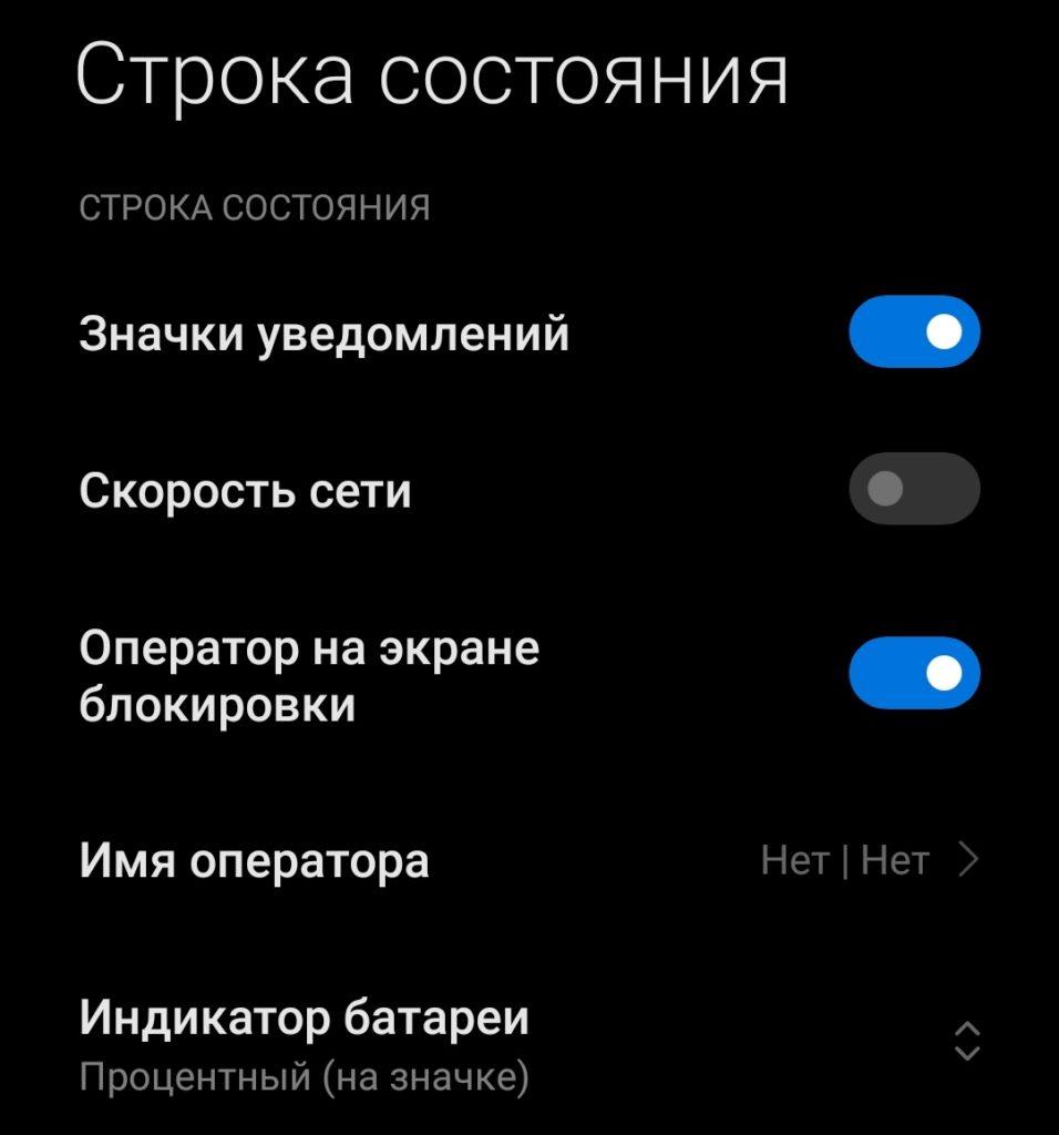 Лучшие советы, хитрости и скрытые функции Redmi Note 10