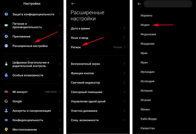 Как быстрее получить следующую версию MIUI на смартфонах Xiaomi