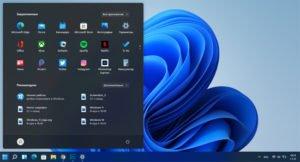 Read more about the article Как в Windows 11 переместить значки панели задач и кнопку «Пуск» влево