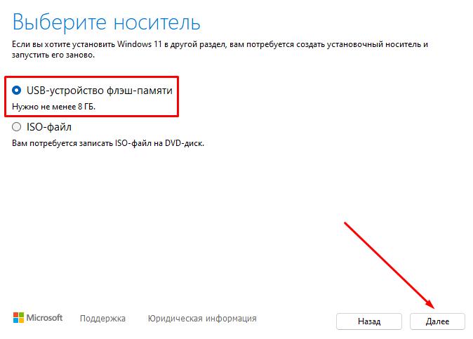 4 способа бесплатно обновить компьютер до Windows 11